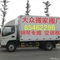 海洲搬家公司連云港大眾專業居民 單位搬家搬遷
