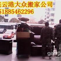 连云港搬家公司 单位搬家长途搬运
