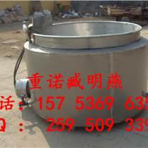 松香鍋價格|電加熱松香鍋多少錢|導熱油松香鍋