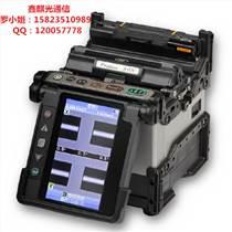 重慶藤倉80S光纖熔接機年終搶購