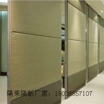 深圳會議室活動隔斷屏風移門廠家