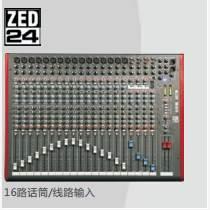 愛倫海斯ZED24模擬調音臺|愛倫海斯ZED24模擬調音臺