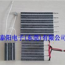 PTC波紋電熱器 發熱管 公司批發