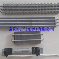 PTC空調輔助電熱器 電熱體 泰陽價格批發