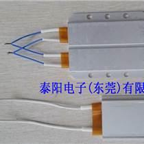 PTC铝壳件电热体 厂家价格
