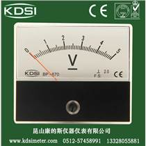 厂家直供 电压表电流表 直流电压表 BP-670 DC5V 指针式电压表