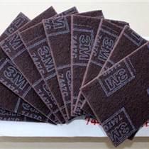 東莞百潔布廠家在哪批發多種型號百潔布