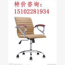 天津辦公椅電腦椅廠家-津南辦公椅展示中心