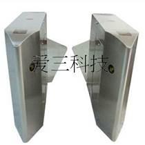橋式尖角翼閘 單通道出入控制閘機 門禁一卡通管理系統