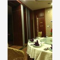 滄州會議室活動隔斷屏風墻廠家