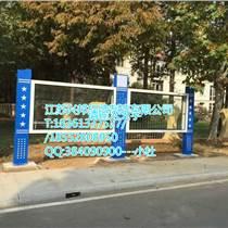 江蘇宣傳欄廠家專業生產廣告牌宣傳欄標牌