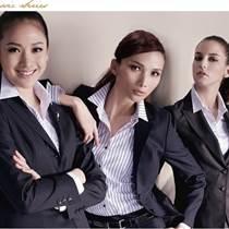 办公系列西装 职业工作服定制 高档职业装女装套装