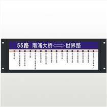 公交車車內乘客導乘LED指示牌 站節牌 站點到站信息顯示