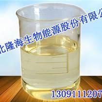 生物柴油|生物柴油厂家|河北隆海生物柴油
