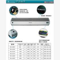 風幕機2米超市商場 風簾機空氣幕空氣門1220ST自然風