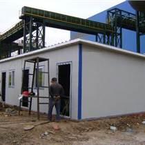 顺义区北石槽销售彩钢板搭建彩钢房