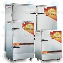 食堂專用蒸飯柜廠家直銷價格