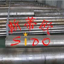 T15高速工具鋼