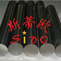 M1高速工具鋼