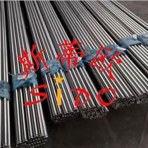 M2C高速工具鋼