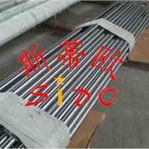 M4高速工具鋼