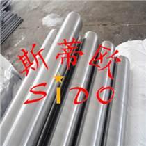 M30高速工具鋼