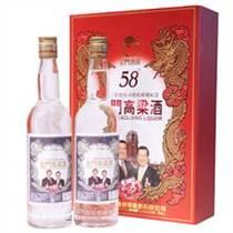 58度金门高粱酒马萧纪念酒