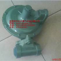 AMCO 燃气减压阀1803B2/1883/1813