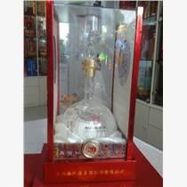 陜西西鳳酒股份有限公司華山論劍西鳳酒營銷