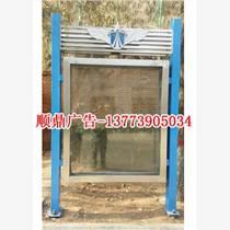 沁源縣部隊廣告宣傳欄換畫廣告燈箱
