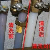 北京大兴区地暖清洗方法