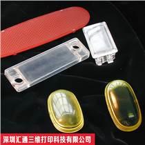 深圳手板廠手板制作3D打印手板模型禮品工藝品模型定制包郵