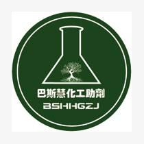 氯代正丁烷