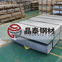 2024鋁板2024鋁棒東莞晶泰現貨供應