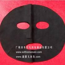 廣州水針大量供應竹碳面膜布
