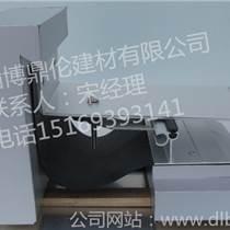 芜湖变形缝、马鞍山变形缝、亳州变形缝【质量有保障】