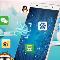 東莞手機APP開發費用