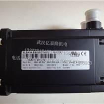 060G3604 MBS3050-2614-2GB04