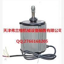 北京供應YS-1500-4空調風機電機