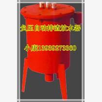 煤礦走貨最快廠家BDQS-A型汽水分離器