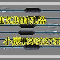 礦用封孔器分類/快速瓦斯封孔器
