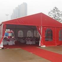 紅色婚慶篷房