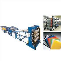 塑料片材押出設備 PE聚乙烯生產線 片材擠出生產線