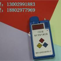 氧氣檢測報警儀