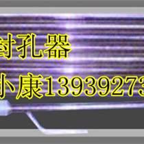JN-2-充氣式瓦斯封孔器銷售總部/鶴壁博達