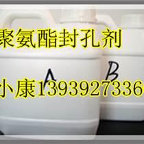 FYS型聚氨酯加固堵水材料/聚氨酯材料鶴壁博達廠家