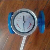 SLX示流器/冷水管流量開關SLX-50ZS、參數