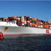 广州到新加坡海运货代公司,马来西亚槟城海运批发价格,巴生港运价查询找货代