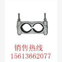 最專業的JGW(2)-11高壓電纜固定夾生產廠家