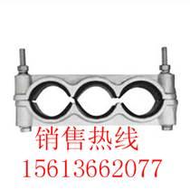 三線用JGW型高壓電纜固定夾最新國標型號表